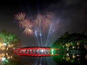 河内市将开展系列贺党迎春的艺术文化活动