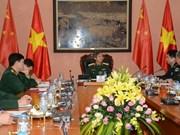 中国人民解放军青年军官代表团访问越南