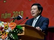 政府副总理兼外交部长范平明:主动与积极为发展和融入国际社会营造便利环境