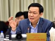 王庭惠副总理:抓紧成立国有资产管理委员会
