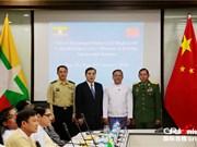 中缅承诺共同维护好边境地区安宁