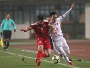 外国媒体对越南U23足球队晋级亚足联U23锦标赛1/4决赛纷纷给予好评