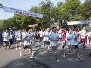 2018年奥林匹克日全民健身跑步活动将于3月25日举行