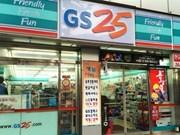 韩国大规模连锁便利店拟在越南开设2000家便利店