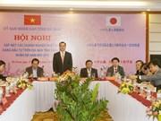 越南河南省将为外国投资者提供更便利条件