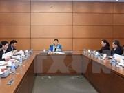 亚太议会论坛第26届年会:致力于亚太地区和平、创新与可持续发展