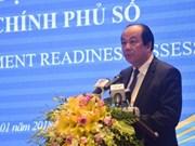 越南加快推进数字政府建设