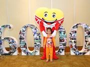 """""""越南心律""""项目受益6000名越南儿童"""