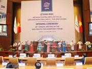 亚太议会论坛第26届年会进入首日会议议程