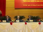 越共中央组织部召开2018年全国党建工作部署会议