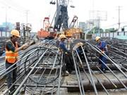 越南政府总理批准公共投资结构调整方案