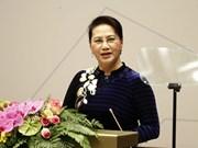 亚太议会论坛第26届年会通过会议议程及活动计划