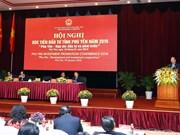 阮春福总理:充分发挥富安省潜力与优势 促进旅游业发展