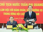 越南国家主席陈大光:党和政府为越南律师协会提供便利条件