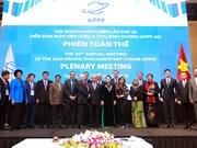 亚太议会论坛第26届年会通过《APPF河内宣言》