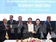 亚太议会论坛第26届年会通过《APPF-26联合公报》