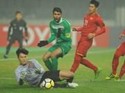 2018亚足联U23锦标赛:越南U23足球队晋级半决赛阮春福总理致信祝贺