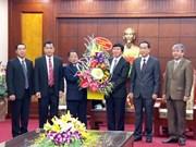 越南和平省与老挝华潘省加强合作关系