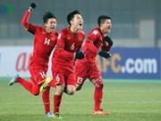 越南驻中国大使馆代表团看望越南U23足球队 鼓励他们再创佳绩