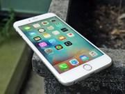 越南工贸部就苹果公司故意放慢老款iPhone机型运行速度发声
