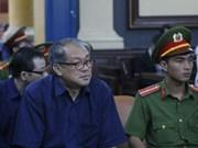 范功名腐败案:胡志明市人民检察院建议判处范功名30年有期徒刑