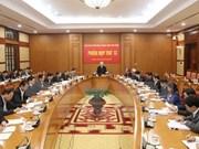 越通社简讯2018.1.22