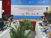 越南失学儿童比例明显下降