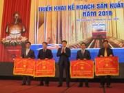越南铁路运输业逐见起色