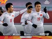 越南U23足球队震撼国际媒体