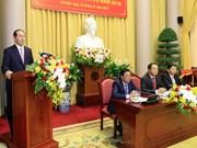 陈大光主席:国家主席办公厅应积极研究与应用电子政务