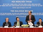 行政手续改革咨询委员会与欧洲企业进行政策对话