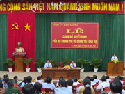 越共中央政治局关于干部任免决定正式公布