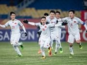 日本媒体纷纷报道越南U23足球队成绩