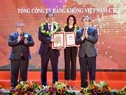 越航跻身2017越南企业前十强