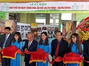 印度在胡志明市举行国庆69周年纪念典礼