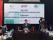 2018年越南经济展望:坚定改革之路