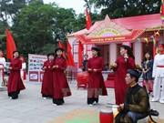 富寿春曲《人类非物质文化遗产代表作》证书颁证仪式将于2月3日举行