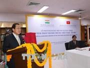 越南与印度联合发行邮票