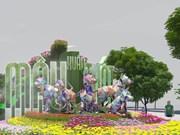 胡志明市为2018戊戌年春节阮惠花街做好准备