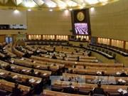 泰国延迟执行选举法案