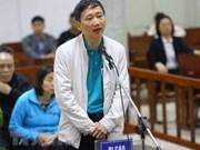 PVP Land贪污案: 检察院建议判处郑春青终身监禁