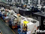 芹苴市呼吁投资者对越日工业区项目进行投资