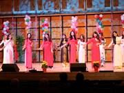 旅居加拿大越南人喜迎2018年春节