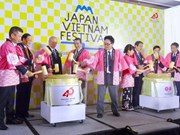 第五次越日文化节在胡志明市开幕