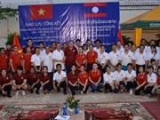 2017年越老友好团结年总结交流会在柬埔寨举行