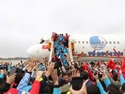 亚足联U23锦标赛:日媒高度评价越南人的团结精神