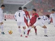 越通社一周要闻回顾(2018.1.22-2018.1.28)