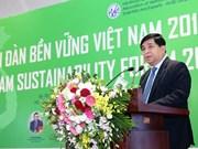 越南计划与投资部部长阮志勇:要创新思维实现可持续发展。