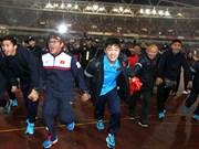 越南U23球队表彰大会在河内美停体育场举行