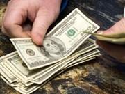 30日越盾兑美元中心汇率上涨15越盾